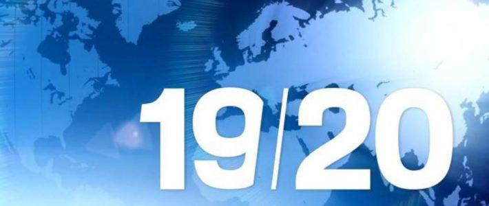 Logo du journal TV de France 3, édition nationale